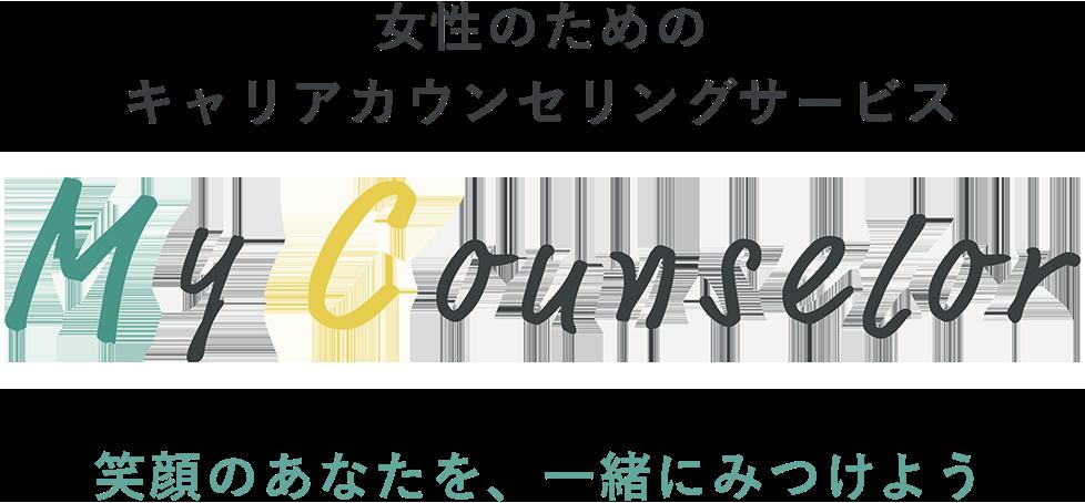 MyCounselor